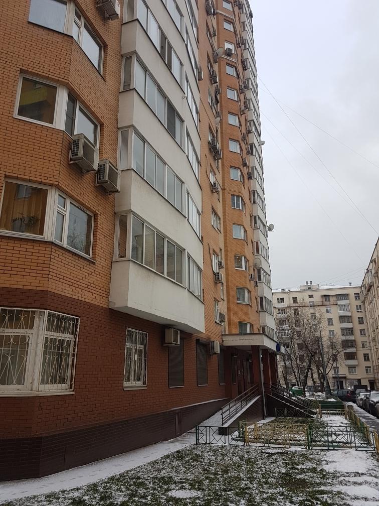 Пакет документов для получения кредита Нагорный бульвар трудовой договор для фмс в москве Поселковая улица